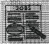 Symbolbild Stellenanzeige